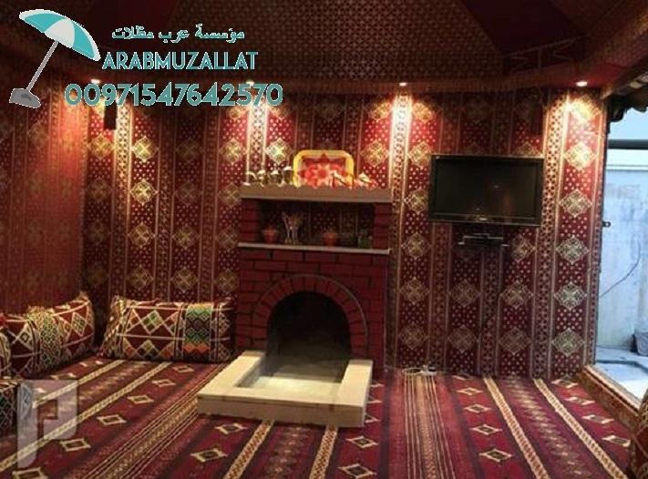 خيام مجالس ملكيه في الإمارات 00971547642570 112269387