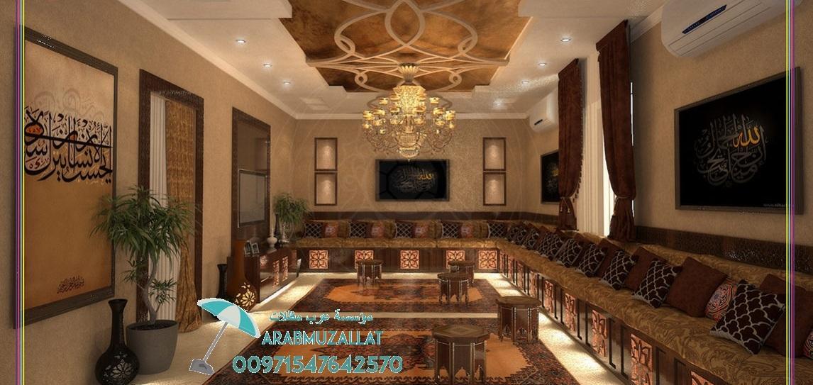 خيام مجالس ملكيه في الإمارات 00971547642570 860449953