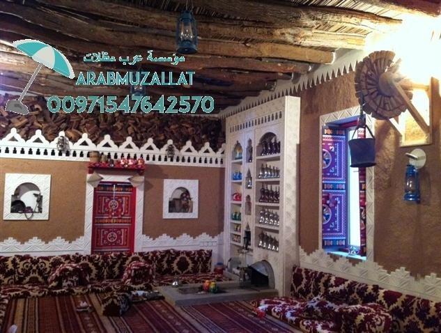 خيام مجالس ملكيه في الإمارات 00971547642570 984457115