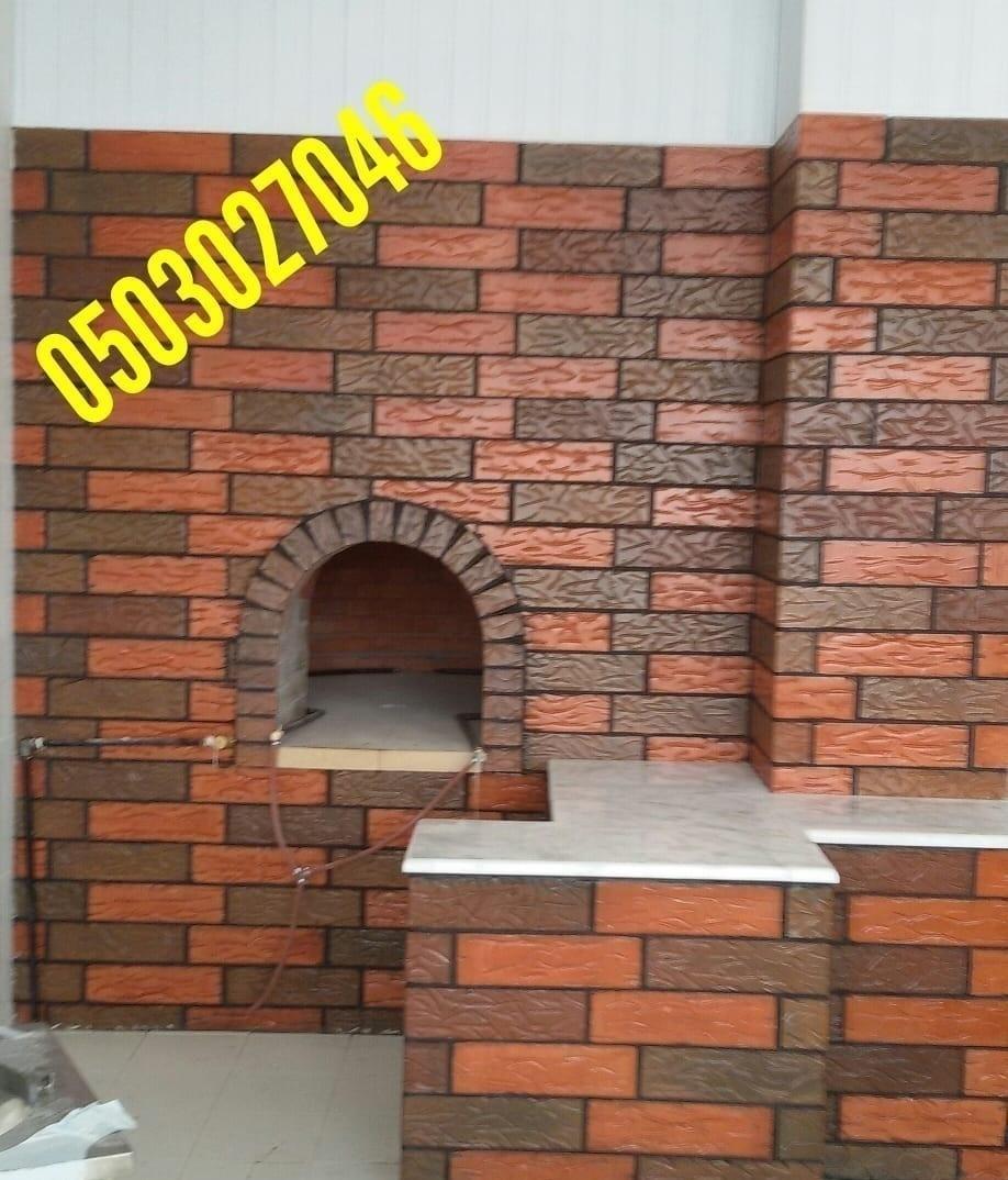 بيتزا ايطالي للبيع الرياض 0503027046