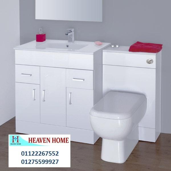دواليب حمامات للبيع / الاسعار تبدا من 2250 جنيه   01275599927 639389789