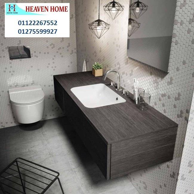 احدث اشكال دواليب حمامات / الاسعار تبدا من 2250 جنيه   01275599927 685384388