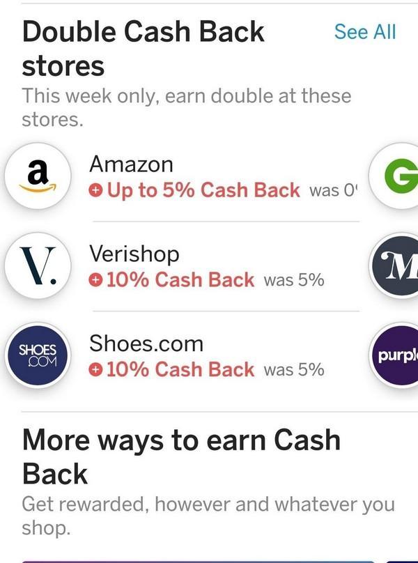 Rakuten لإرجاع مشترباتك مواقع التسوق