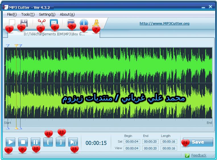 برنامج تقطيع الملفات الصوتية : MP3 Cutter 4.3.2