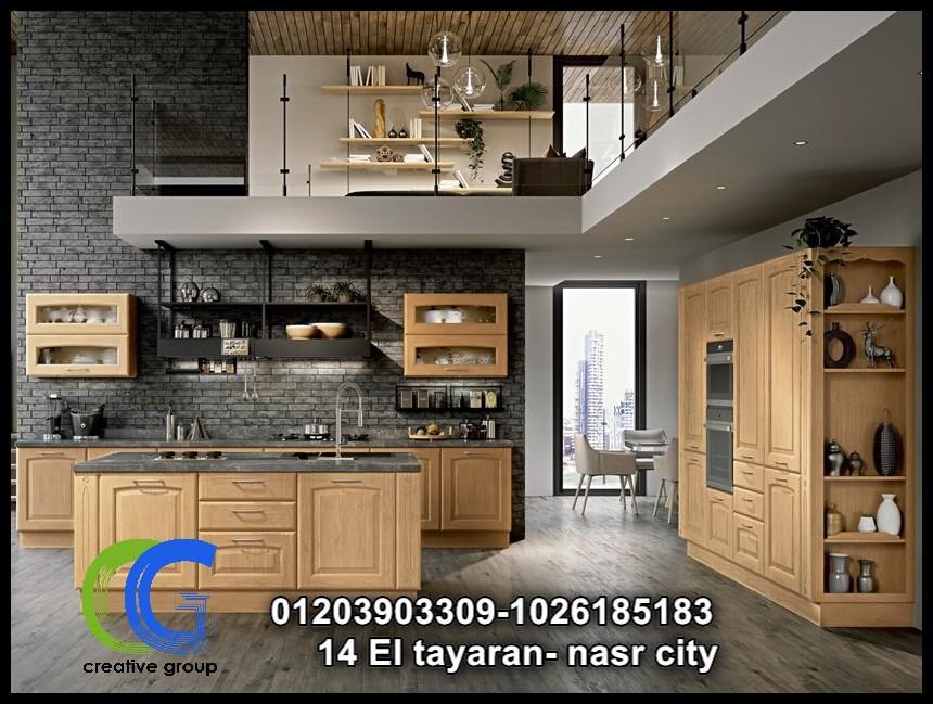 شركة مطبخ – كرياتف جروب - 01026185183  463361014