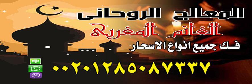 خواتم روحانيه مخدومه00201285087337 592011312.jpg