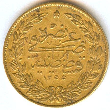 العملات - العملات العثمانية 275054682
