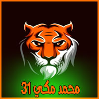 محمد مكي31
