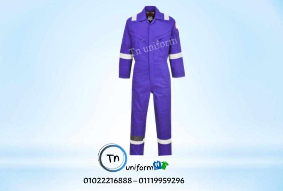 ملابس موحده فنادق ( شركة Tn لليونيفورم 01022216888) 584246822