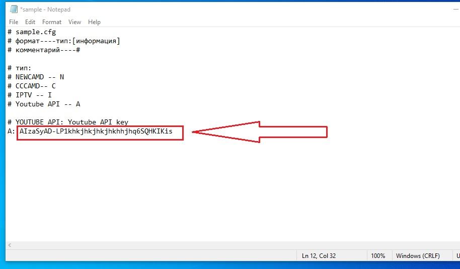 طريقه تشغيل اليوتيوب على جهاز H8 772238296