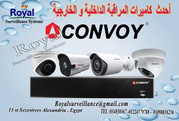 أحدث كاميرات مراقبة الداخلية و الخارجية  CONVOY   455296254