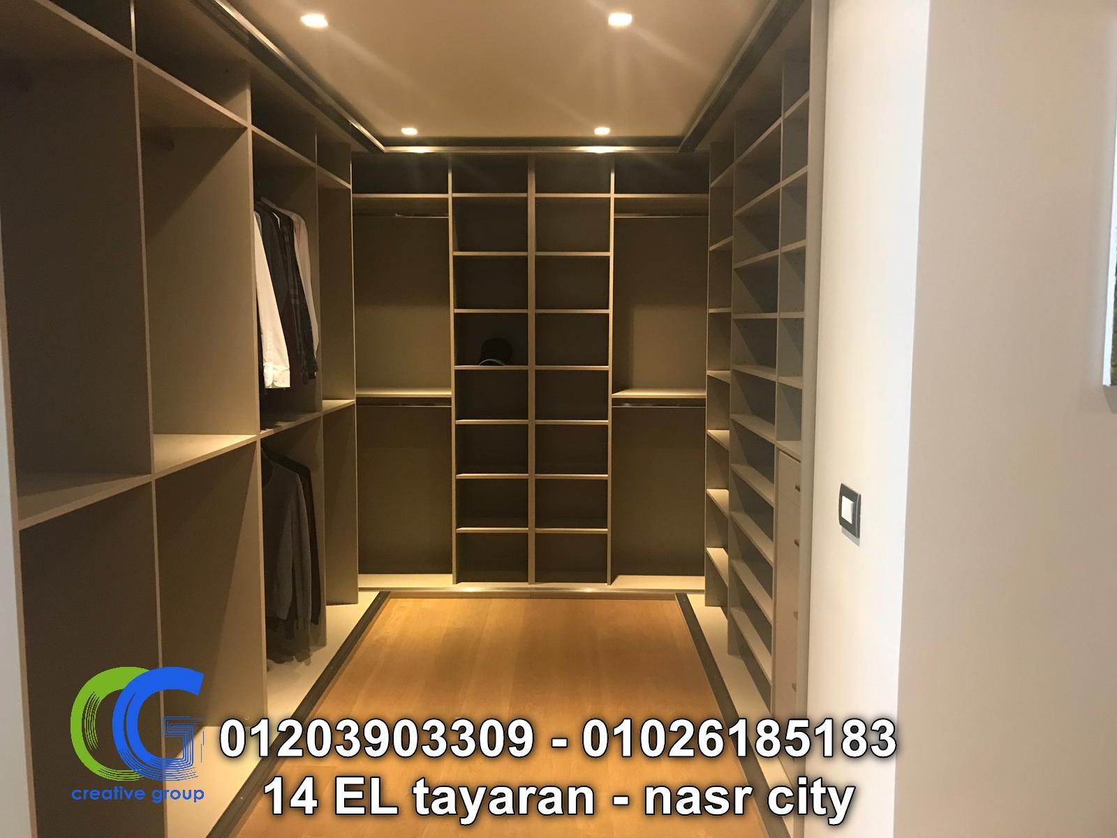 شركة دريسنج روم في مدينة نصر – كرياتف جروب  (  01026185183)                        556432432