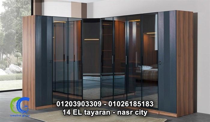 شركة دريسنج روم في مدينة نصر – كرياتف جروب  (  01026185183)                        832866627