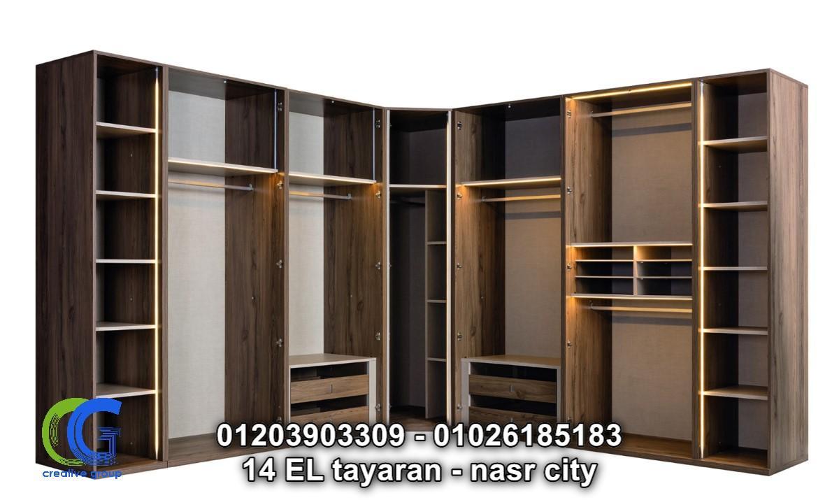 شركة دريسنج روم فى مصر الجديده – كرياتف جروب  (  01026185183)   905723137