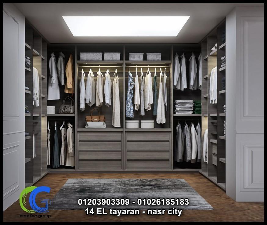 غرف ملابس حديثة مميزة – كرياتف جروب ( للاتصال 01203903309 ) 879232094