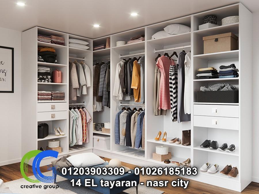 غرف ملابس حديثة – كرياتف جروب - 01026185183 883341194