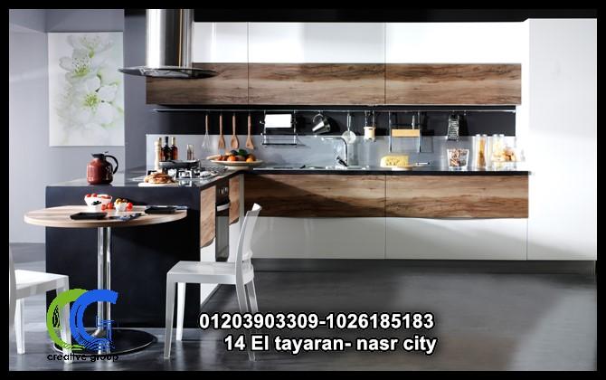 شركة مطابخ خشب – كرياتف جروب ( للاتصال  01026185183  ) 287422546