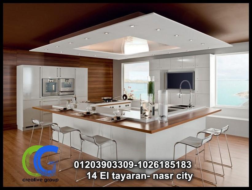 شركة مطابخ خشب – كرياتف جروب ( للاتصال  01026185183  ) 548926462