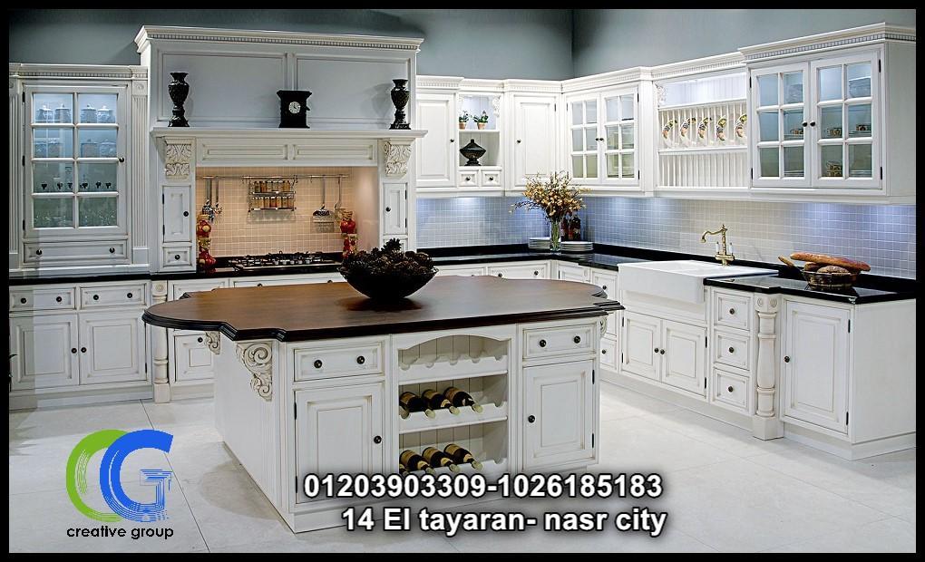 تصميم مطبخ – كرياتف جروب للمطابخ  ( للاتصال 01026185183 ) 693827474
