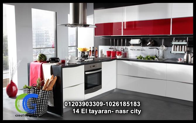 تصميم مطبخ – كرياتف جروب للمطابخ  ( للاتصال 01026185183 ) 713644037