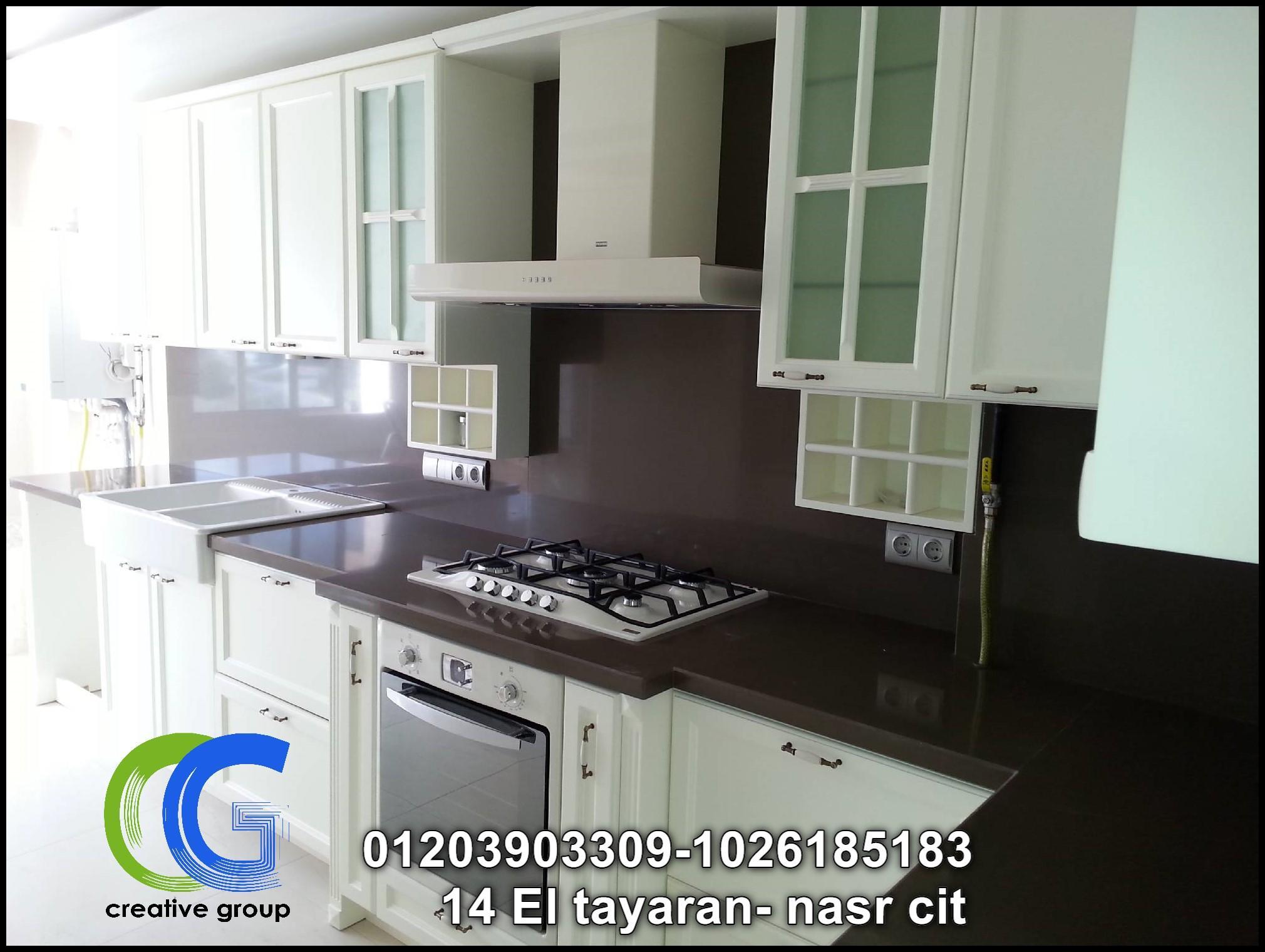 تصميم مطبخ – كرياتف جروب   ( للاتصال  01026185183)   441120232