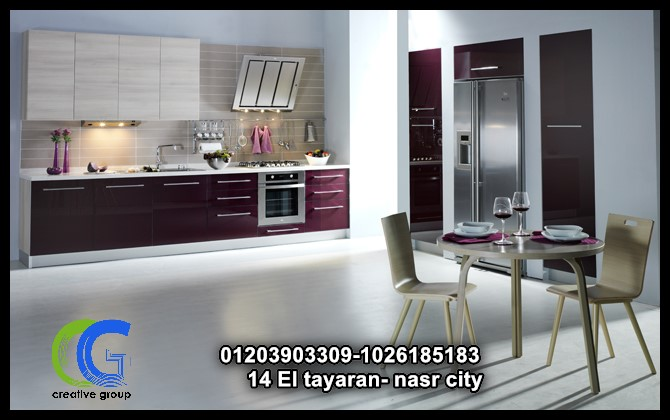افضل مطبخ قوائم زان – كرياتف جروب ( للاتصال  01026185183  )    575900386