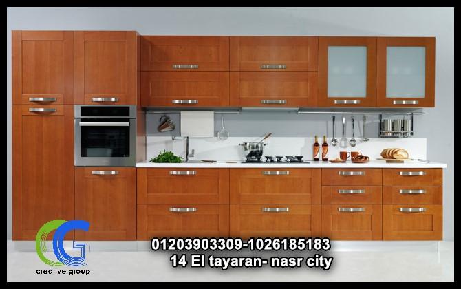 افضل مطبخ قوائم زان – كرياتف جروب ( للاتصال  01026185183  )    714682266