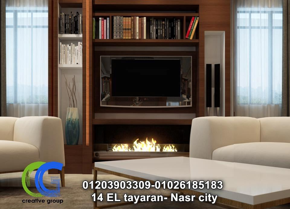 كرياتف جروب للديكورات - افضل شركة ديكورات وتشطيبات -01026185183     843231060