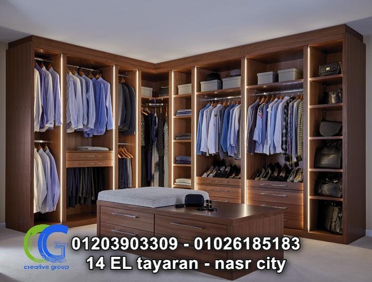 شركة دريسنج روم بولى لاك – كرياتف جروب 01026185183                  704515893