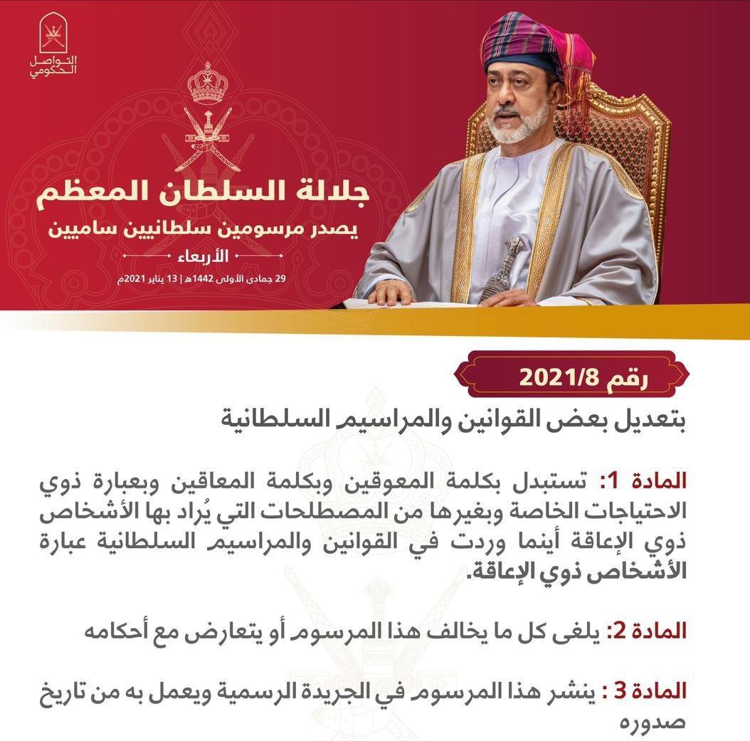 الصور من عمان قريب ان شاء الله 745480503.jpg