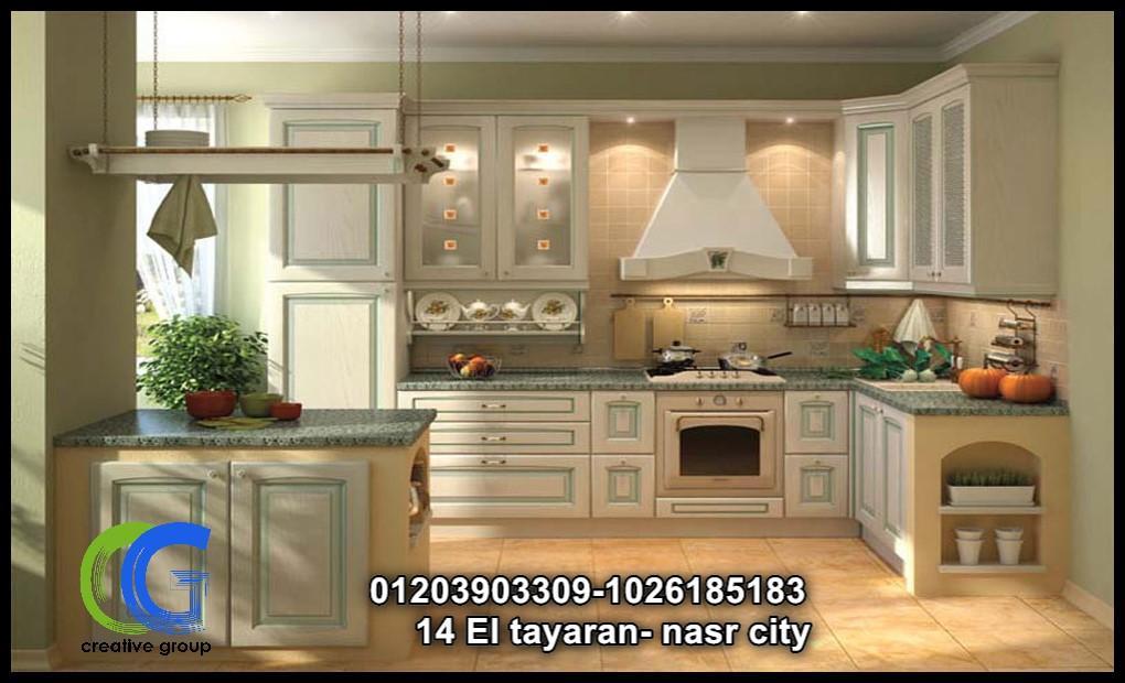 شركة مطابخ  بى فى سى - كرياتف جروب ( للاتصال 01026185183)   591699981