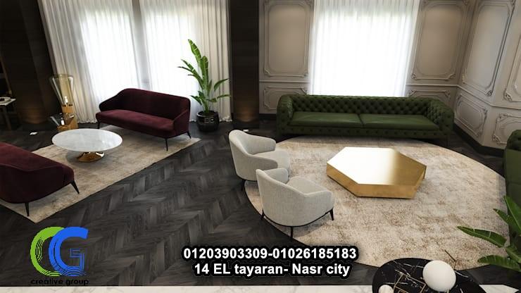 احسن شركة ديكورات في مصر - شركة كرياتف جروب للديكورات -01203903309 165943009