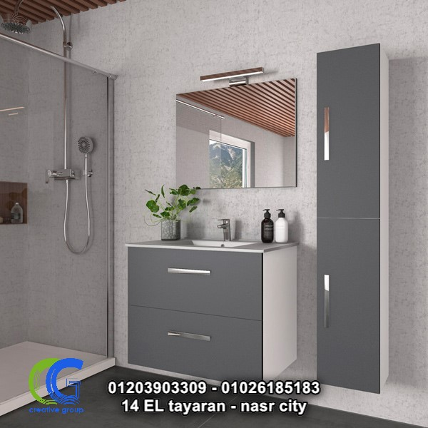 وحدات حوض الغسل – تصميمات مميزة – كرياتف جروب – 01203903309  660992987
