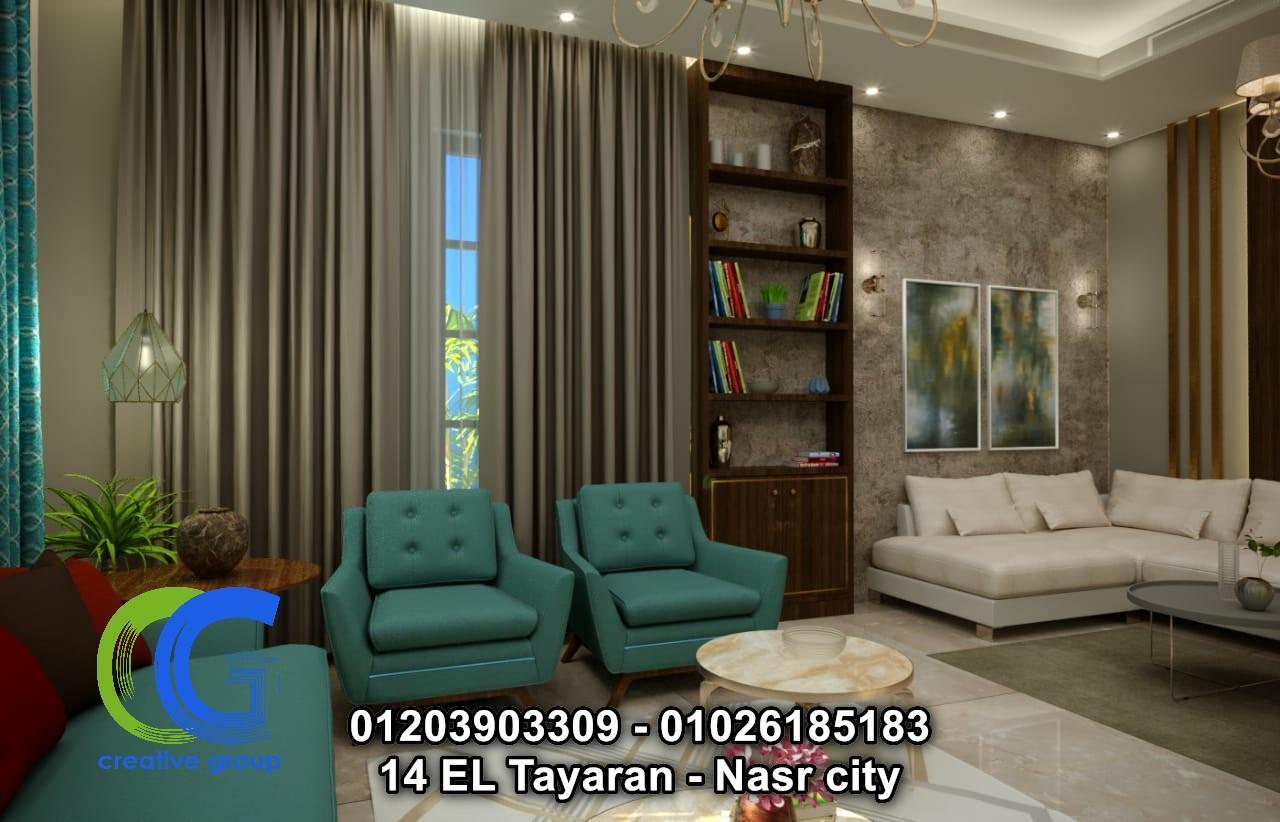 شركة تشطيبات فى مصر - كرياتف للديكورات والتشطيبات – 01203903309 631507976
