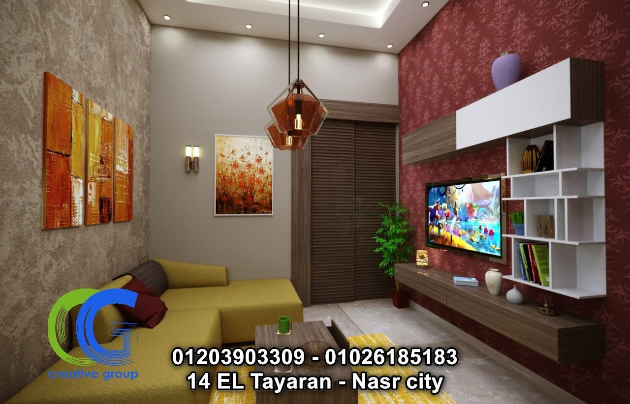 شركة ديكورات فى مدينة نصر - كرياتف جروب ( للاتصال 01203903309 )  699855760