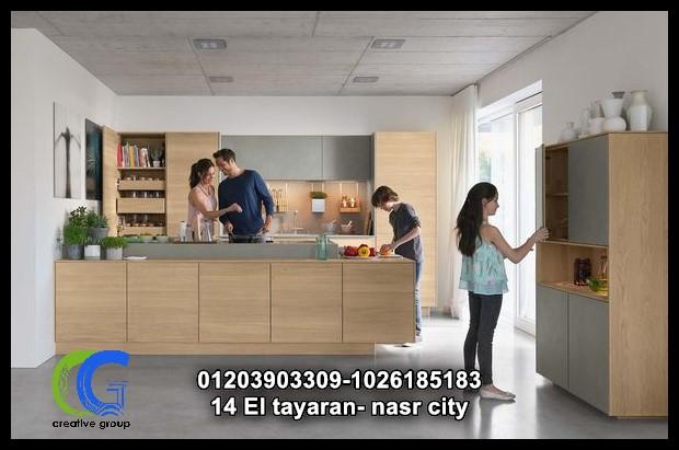 تصميم مطبخ – اسعار مميزة – كرياتف جروب   ( للاتصال  01026185183)  630453183