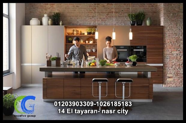 تصميم مطبخ – اسعار مميزة – كرياتف جروب   ( للاتصال  01026185183)  713732425